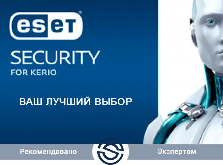 Антивирус ESET NOD32-ESK-NS-1-20 KZ