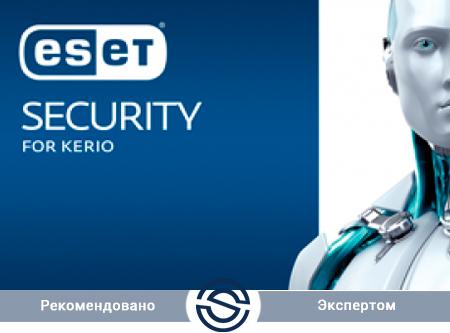 Антивирус ESET Security для Kerio Лицензия на 20 пользователей (NOD32-ESK-NS-1-20 KZ)