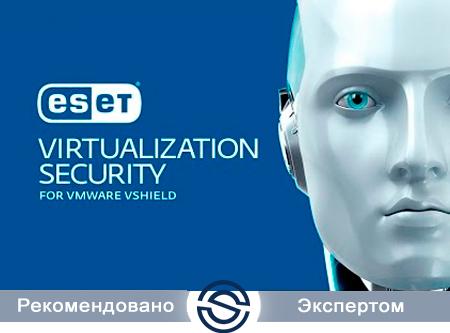 Антивирус ESET Virtualization Security для VMware Лицензия на 100 пользователей (NOD32-EVS-NS-1-100 KZ)