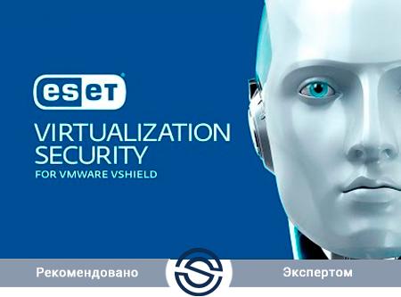 Антивирус ESET Virtualization Security для VMware Лицензия на 5 пользователей (NOD32-EVS-NS-1-5 KZ)