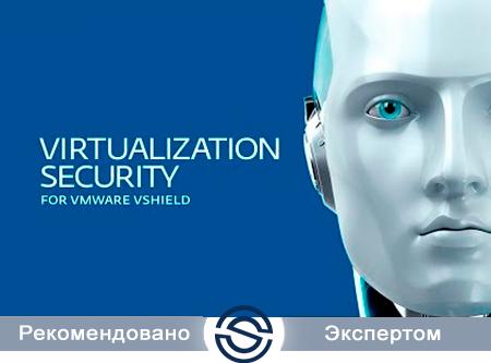 Антивирус ESET Virtualization Security для VMware Лицензия на 3 процессора (NOD32-EVSP-NS-1-3 KZ)