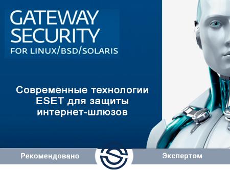 Антивирус ESET NOD32-LGP-NS-1-100 KZ