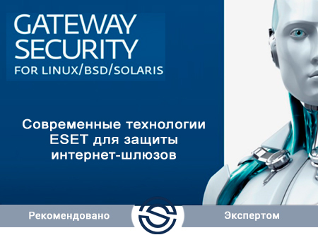 Антивирус ESET NOD32-LGP-NS-1-25 KZ