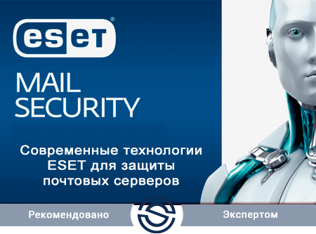 Антивирус ESET NOD32-LMS-NS-1-200 KZ