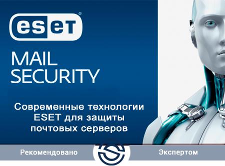 Антивирус ESET NOD32-LMS-NS-1-25 KZ