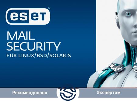 Антивирус ESET Mail Security для Linux / FreeBSD Лицензия на 25 почтовых ящиков (NOD32-LMS-NS-1-25 KZ)