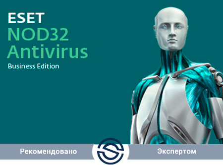 Антивирус ESET NOD32 Antivirus Business Edition Лицензия на 50 пользователей (NOD32-NBE-NS-1-50 KZ)