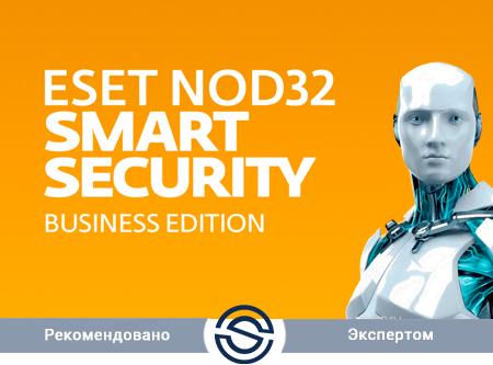 Антивирус ESET NOD32 Smart Security Business Edition Лицензия на 200 пользователей (NOD32-SBE-NS-1-200 KZ)