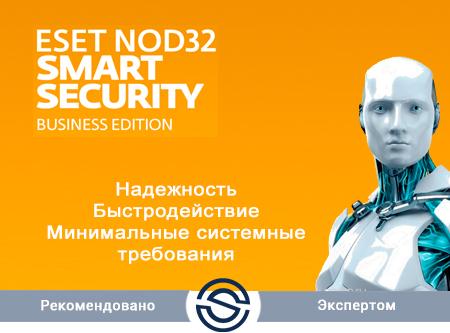 Антивирус ESET NOD32-SBE-NS-1-40 KZ