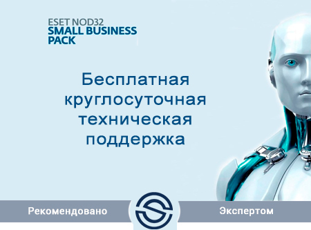 Антивирус ESET NOD32-SBP-NS(KEY)-1-10 KZ