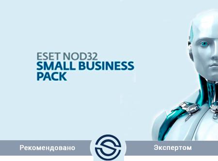 Антивирус ESET NOD32 Small Business Pack Лицензия на 10 пользователей (NOD32-SBP-NS(KEY)-1-10 KZ)