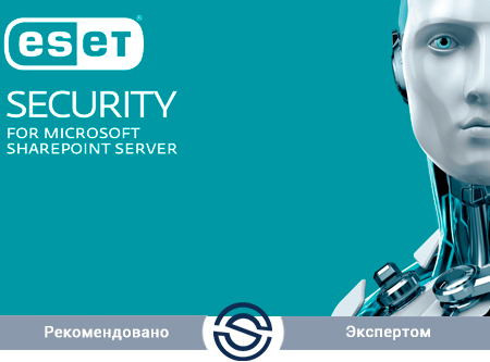 Антивирус ESET Security для Microsoft SharePoint Server Лицензия на 5 пользователей (NOD32-SSP-NS-1-5 KZ)