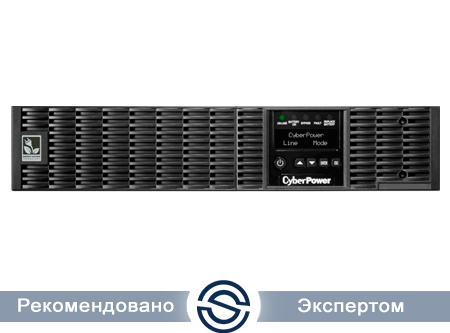UPS CyberPower 1500VA / 1350W / LCD / Smart / On-Line / Rack 2U / OL1500ERTXL2U