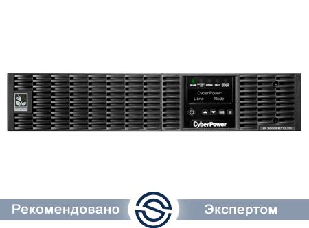 UPS CyberPower 3000VA / 2700W / LCD / Smart / On-Line / Rack 2U / OL3000ERTXL2U