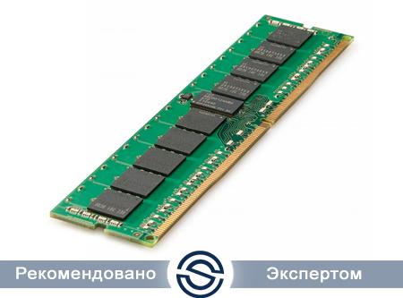 Оперативная память HP P00918-B21