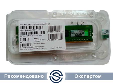 Оперативная память HP P00920-B21