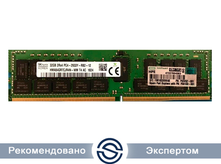 Оперативная память для сервера 32Gb HP Dual Rank DDR4 2933MHz CL=21-21-21 RDIMM P00924-B21