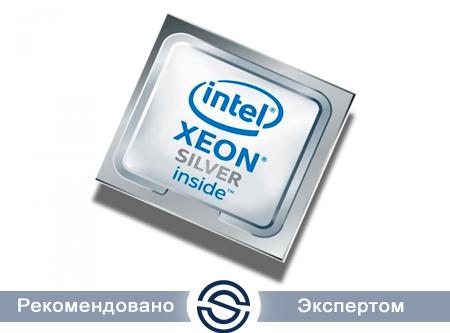 Процессор Intel P02492-B21