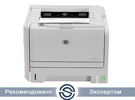 Принтер HP LaserJet P2035 /600x600 /A4 / 30 ppm / USB / CE461A