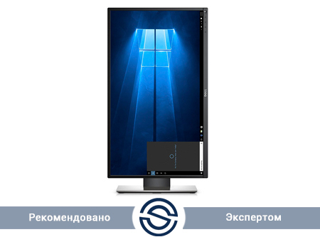 Монитор Dell P2217H