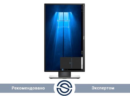 Монитор Dell P2317H