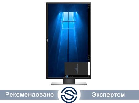 Монитор Dell P2717H