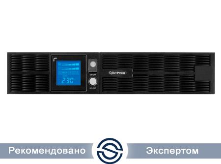 UPS CyberPower 1500VA / 1350W / LCD / Smart / Rack 2U / PR1500ELCDRT2U