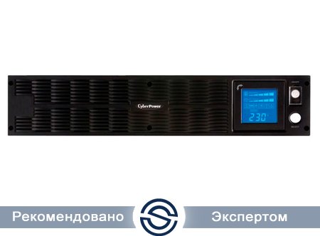 UPS CyberPower 3000VA / 2700W / LCD / Smart / Rack 2U / PR3000ELCDRT2U
