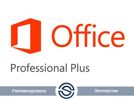 Microsoft Office 365 Pro Plus Open SNGL OLP NL Annual (Q7Y-00003) (подписка на 1 год на 1 пользователя)