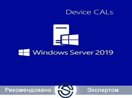 ПО Microsoft R18-05746