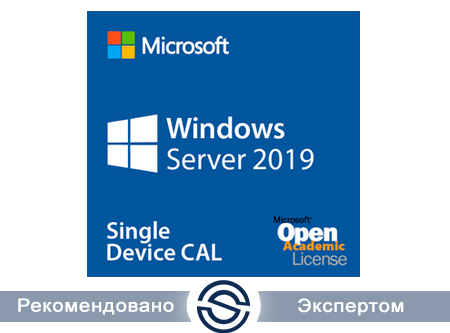 Microsoft Windows Server CAL 2019 Single Open No Level Device CAL (R18-05746) для учебных заведений