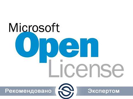 ПО Microsoft R18-05748