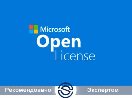 ПО Microsoft R18-05768