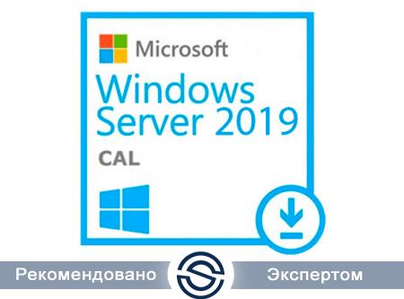 ПО Microsoft R18-05787