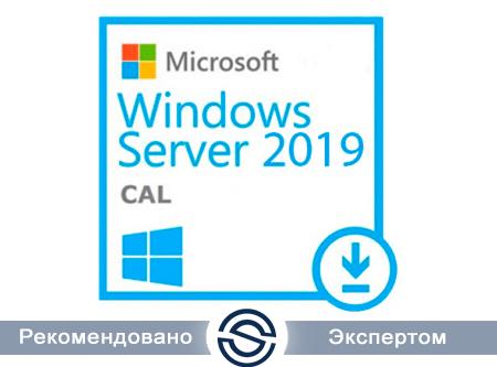 ПО Microsoft R18-05790