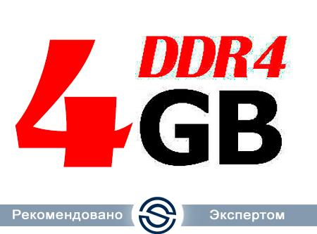 Оперативная память AMD R744G2400U1S-U
