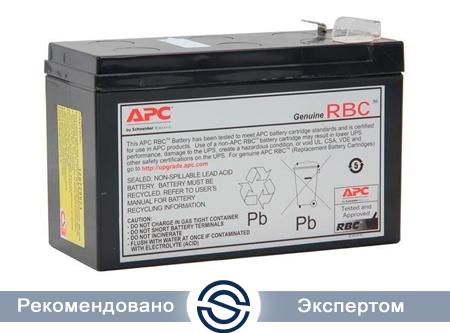 Батарея для UPS APC RBC17 Внутренняя