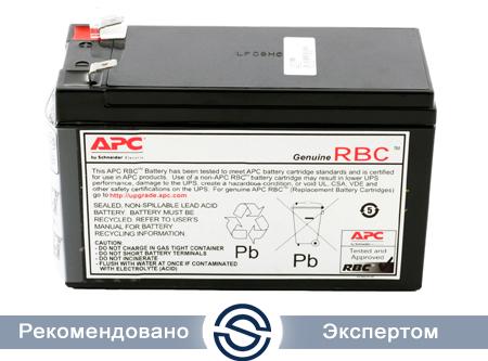 Батарея для UPS APC RBC2 Внутренняя