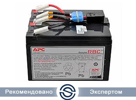 Батарея для UPS APC RBC48 Внутренняя