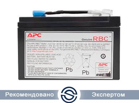 Батарея для UPS APC RBC6 Внутренняя