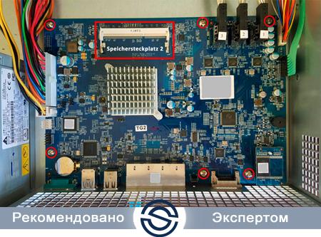 СХД Synology RS2416+