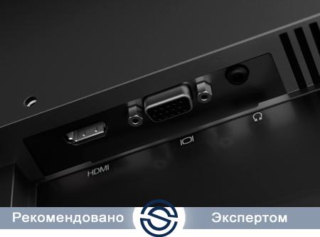 Монитор Lenovo S24e-10