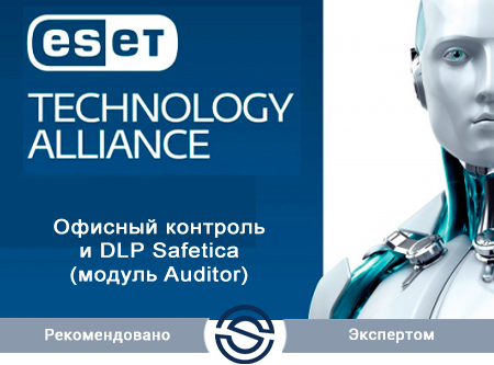 Антивирус ESET SAF-AUD-NS-1-10 KZ