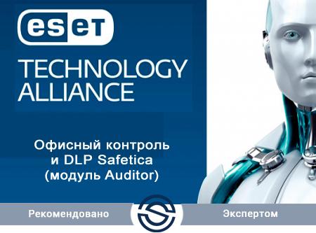 Антивирус ESET SAF-AUD-NS-1-20 KZ