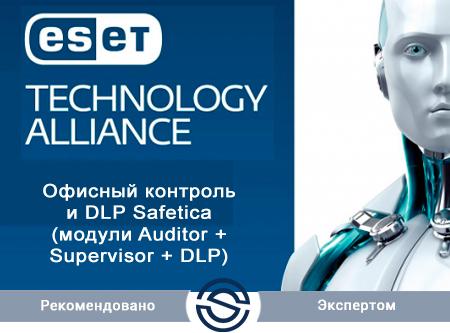 Антивирус ESET SAF-DLP-NS-1-20 KZ