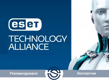 Антивирус ESET Technology Alliance - Safetica DLP for 20 пользователей (SAF-DLP-NS-1-20 KZ)