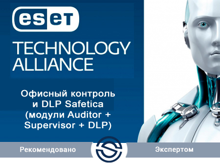 Антивирус ESET SAF-DLP-NS-1-50 KZ