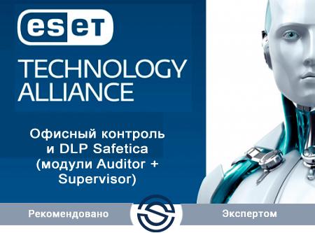 Антивирус ESET SAF-SOC-NS-1-20 KZ