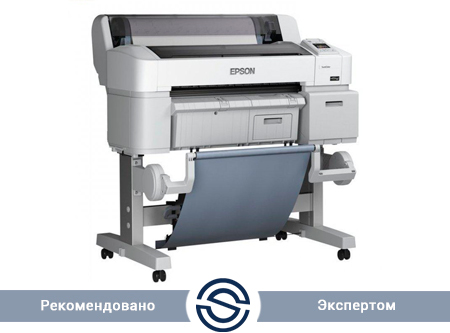 Принтер Epson SC-T3200