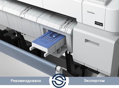 Принтер Epson SC-T5200